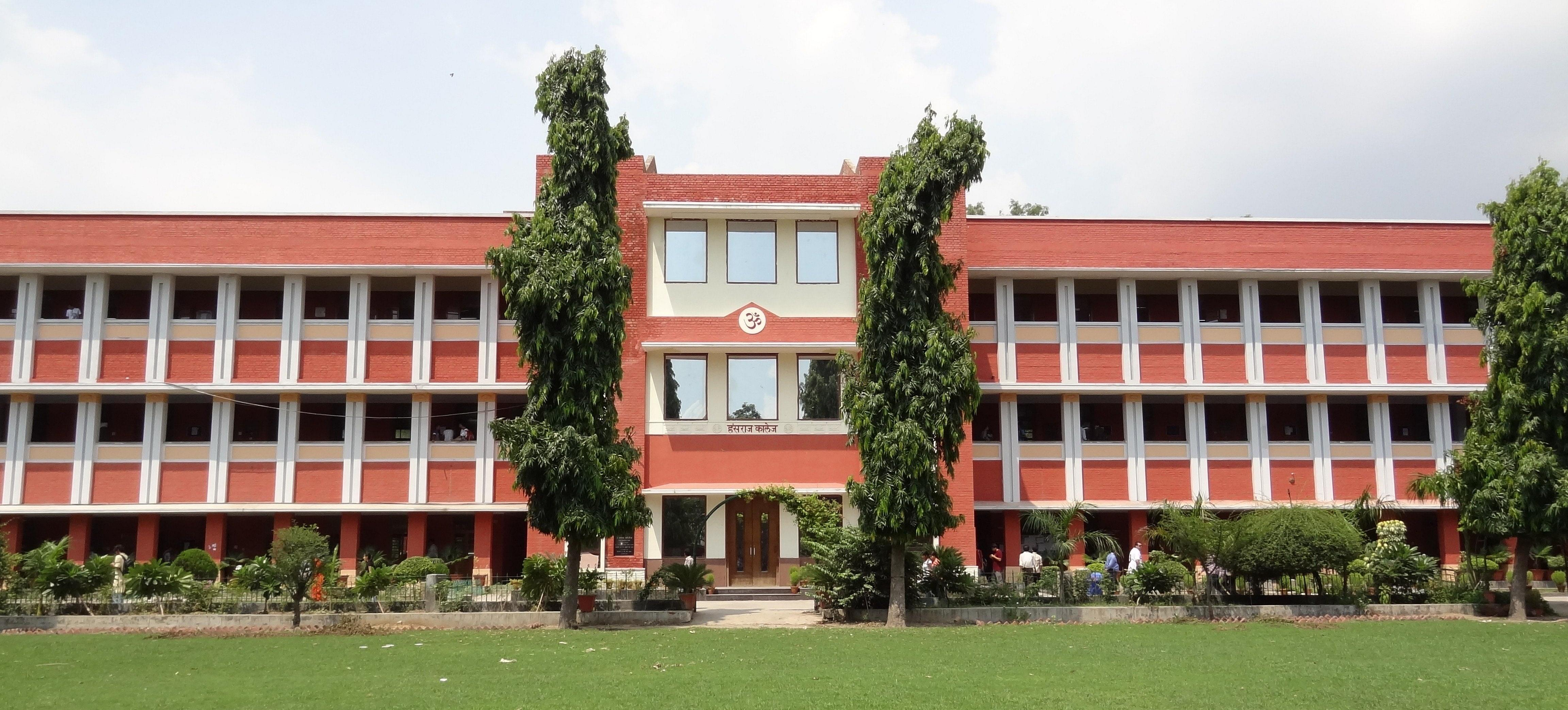 MAH MBA CET 2019 Counselling, Merit List and Seat Allotment