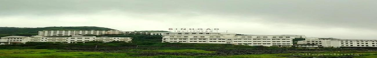 Sinhgad Institute of Pharmacy - [SIOP] Narhe, Pune