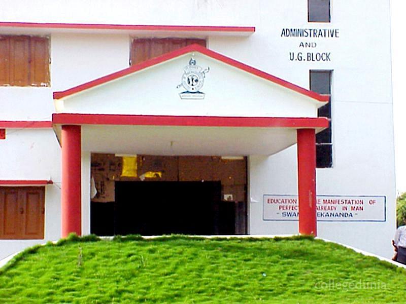 Sri Jayadev College of Pharmaceutical Sciences - [SJCPS]