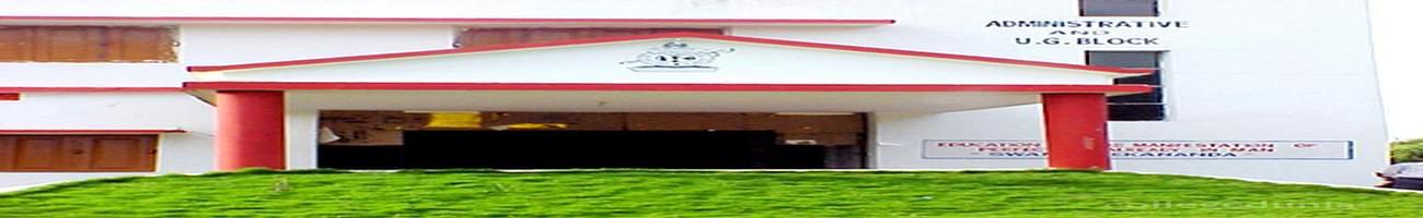 Sri Jayadev College of Pharmaceutical Sciences - [SJCPS], Bhubaneswar