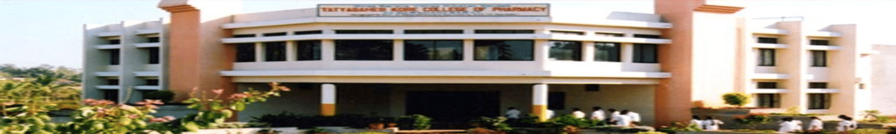Tatyasaheb Kore College of Pharmacy, Kolhapur