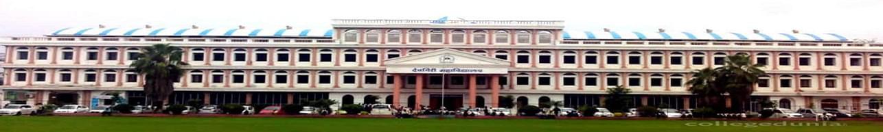 Deogiri College, Aurangabad - Admission Details 2019