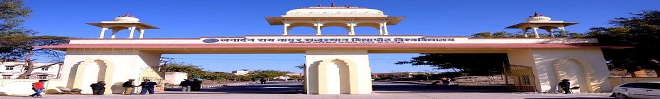 MAS Institute of Para Medical Sciences - AIPS, Aligarh