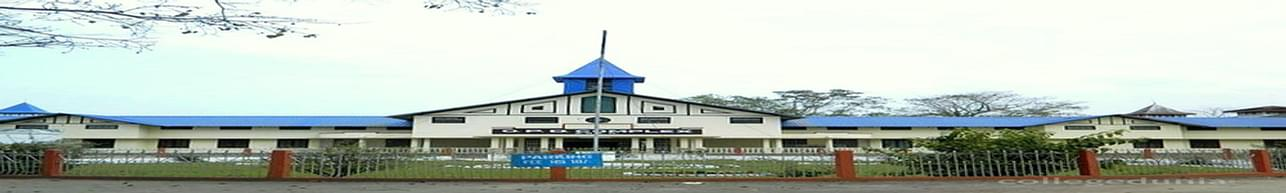 Assam Medical College, Dibrugarh - Course & Fees Details