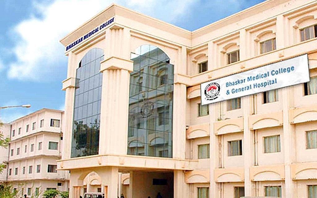 Bhaskar Medical College - [BMC]