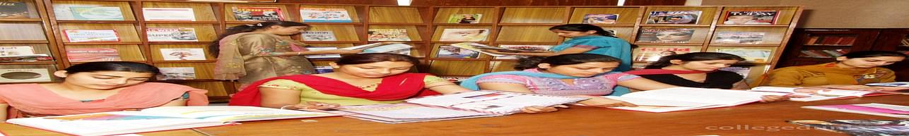 Dev Samaj College For Women - [DSCW], Firozpur - Course & Fees Details