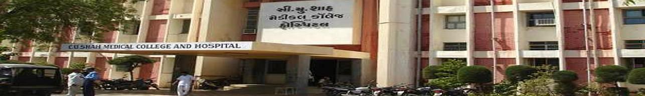 C. U. Shah Medical College - [CUSMC], Surendra Nagar