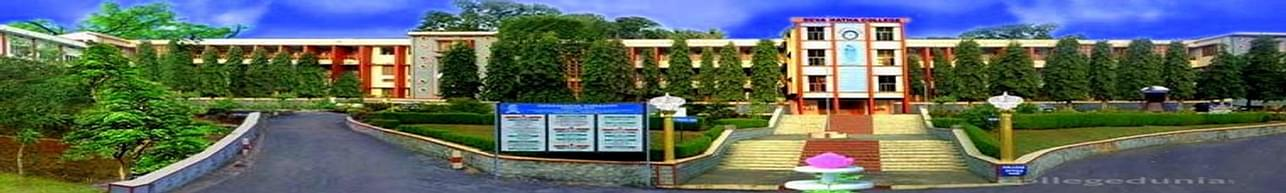 Deva Matha College - [DMC] Kuravilangad, Kottayam - Photos & Videos
