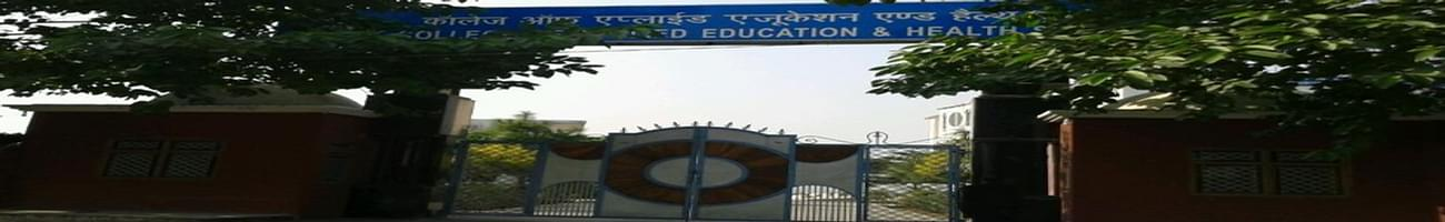 College of Applied Education and Health Sciences - [CAEHS], Meerut