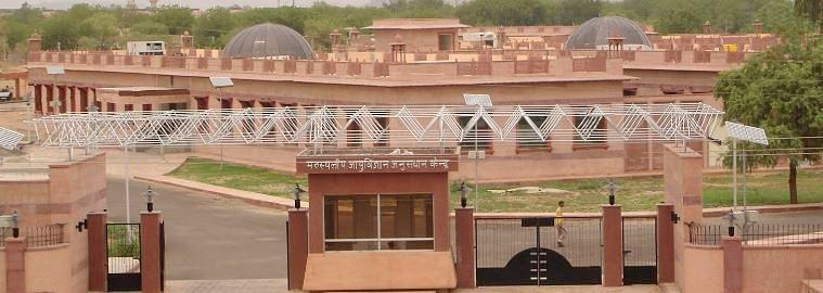 Desert Medicine Research Centre - [DMRC]