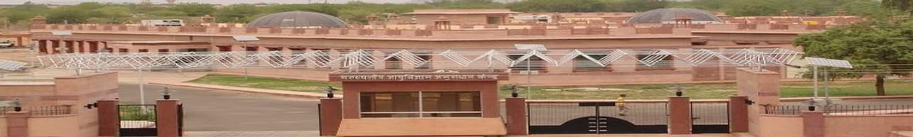 Desert Medicine Research Centre - [DMRC], Jodhpur