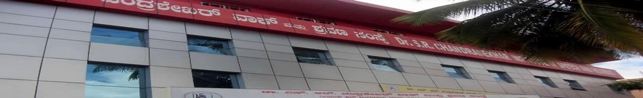 Dr. S.R. Chandrasekhar Institute of Speech and Hearing - [SRCISH], Bangalore