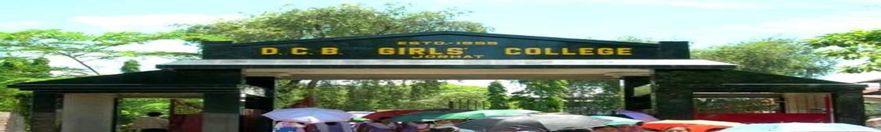 DeviCharan Barua Girls College - [DCB], Jorhat