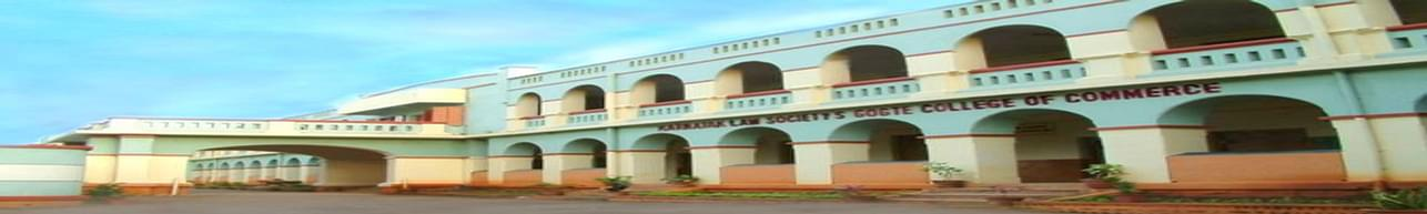Gogte College of Commerce, Belgaum