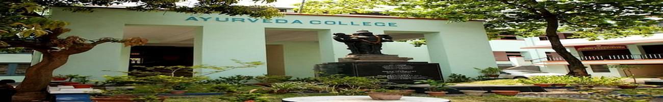 Government Ayurveda College, Thiruvananthapuram