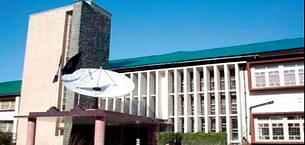 top medical colleges in jammu and kashmir 2019 rankings
