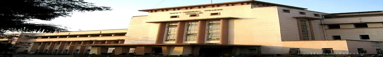 Government Medical College - [GMC], Nagpur