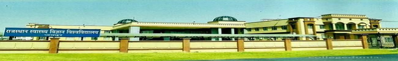 Government Medical College, Kota