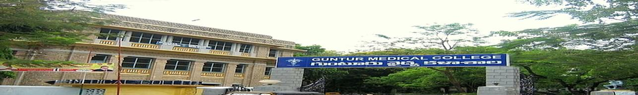 Guntur Medical College, Guntur - Course & Fees Details