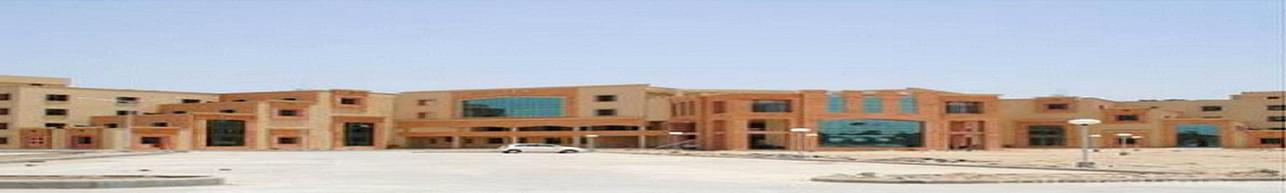 Guru Nanak Ayurvedic Medical College, Muktsar