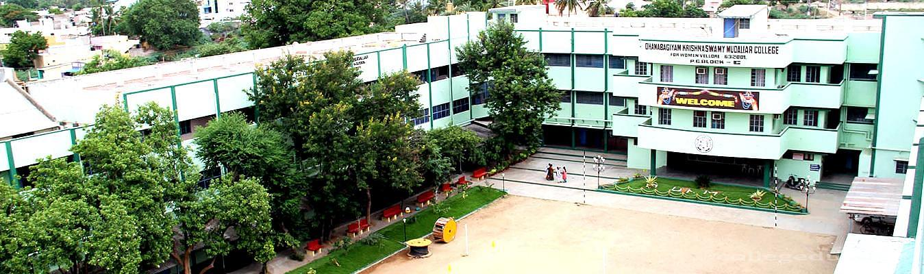 D.K.M College for Women - [DKM]