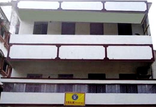 Indian Board of Alternative Medicines - [IBAM]