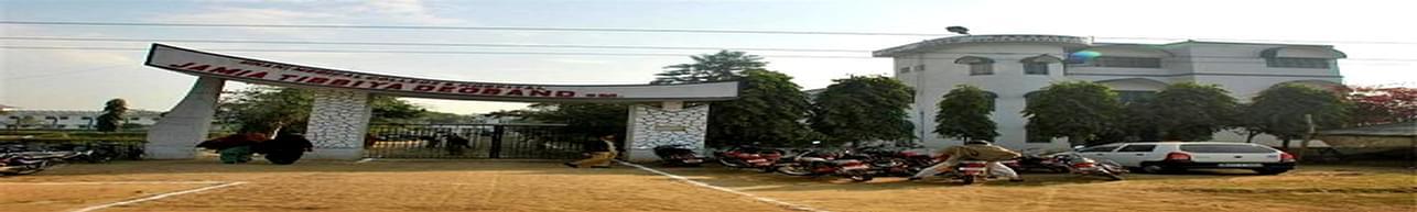 Jamia Tibbiya Deoband, Saharanpur