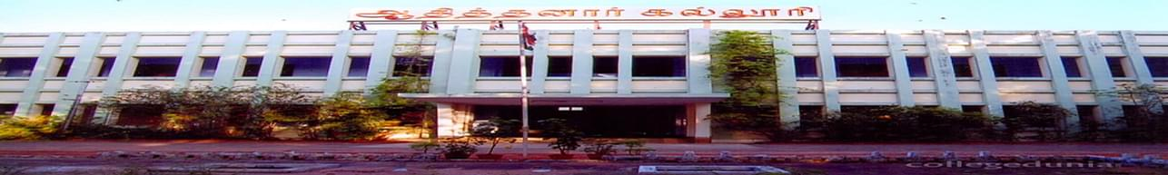 Aditanar College of Arts and Science, Thoothukudi - Hostel Details