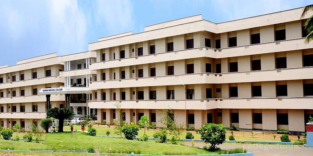 Karuna Medical College