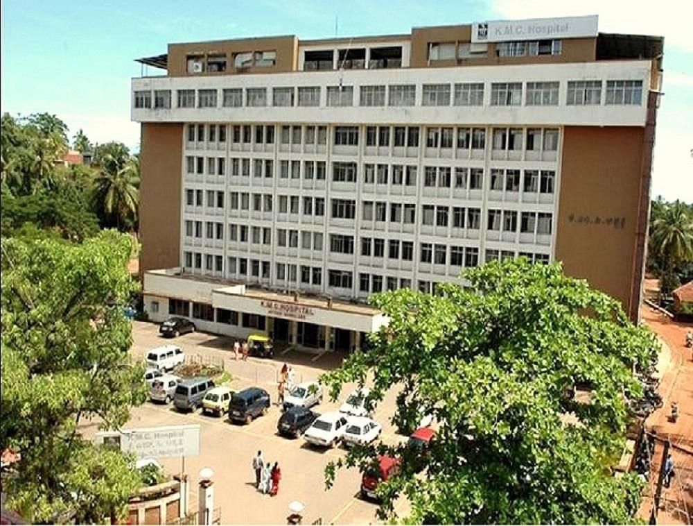 Kasturba Medical College - [KMC]