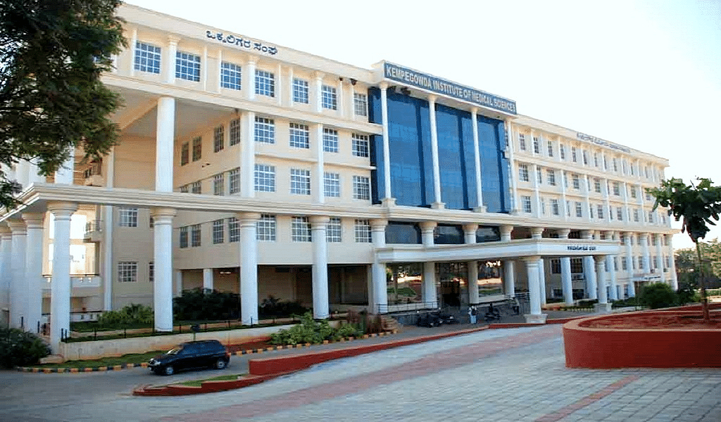Kempegowda Institute of Medical Sciences - [KIMS], Bangalore