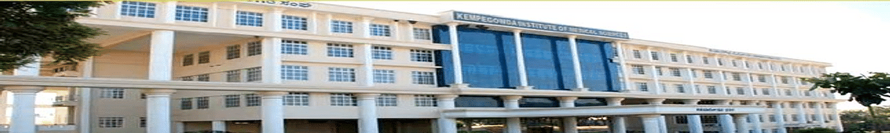 Kempegowda Institute of Physiotherapy - [KIPT], Bangalore