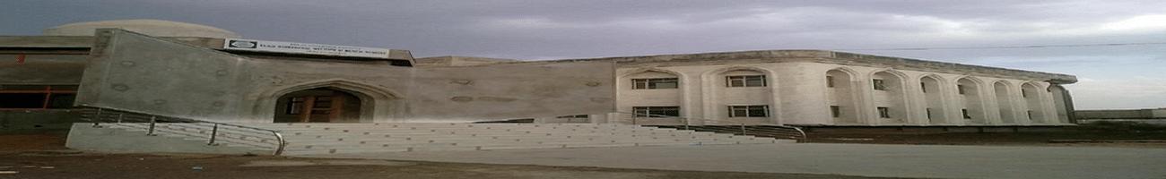Khaja Bandanawaz Institute of Medical Sciences - [KBNIMS], Gulbarga