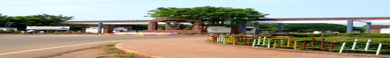 Dharmashala Mahavidyalaya, Jajapur - Scholarship Details