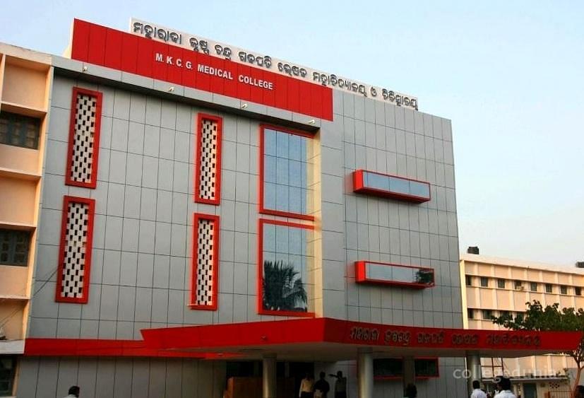 Maharaja Krishna Chandra Gajapati Medical College and Hospital - [MKCG]