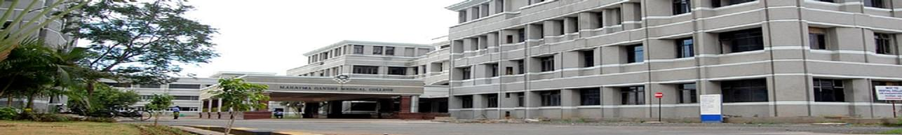 Mahatma Gandhi Medical College and Research Institute - [MGMCRI], Pondicherry
