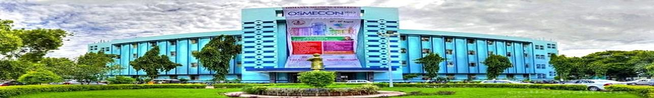 Osmania Medical College - [OMC], Hyderabad