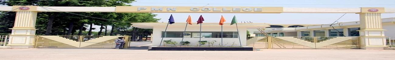 Patel Memorial National College - [PMN], Rajpura