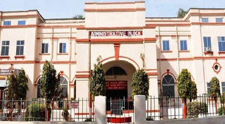 Patna Medical College - [PMC]