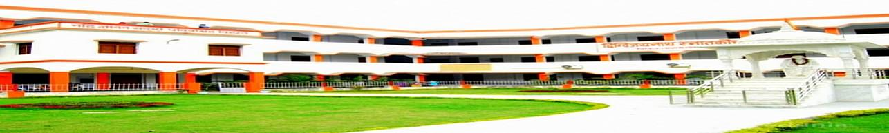 Digvijay Nath Post Graduate College - [DNPG], Gorakhpur