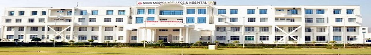 Sanjeevni Institute of Paramedical Sciences, Panchkula