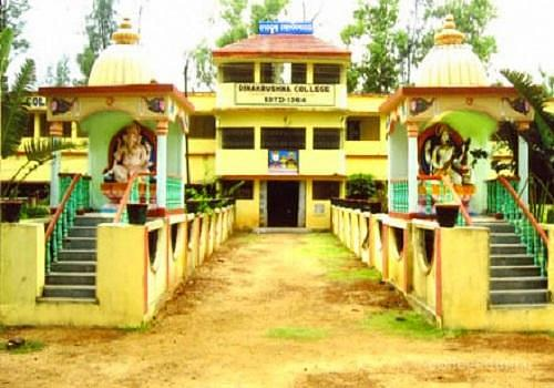 Dinakrushna College- [DK College]