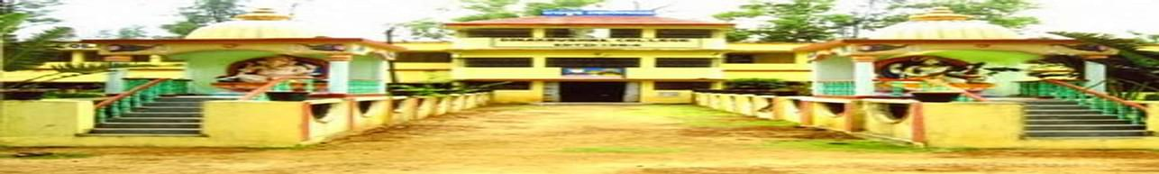 Dinakrushna College- [DK College], Baleswar - List of Professors and Faculty