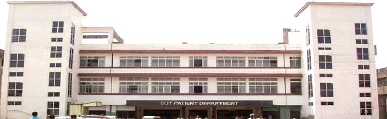 Silchar Medical College - [SMC]
