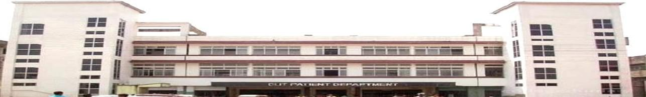 Silchar Medical College - [SMC], Silchar - Course & Fees Details