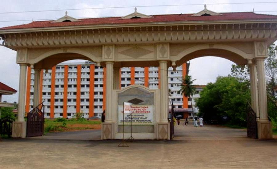 Sree Narayana Institute of Medical Sciences Chalakka - [SNIMS]