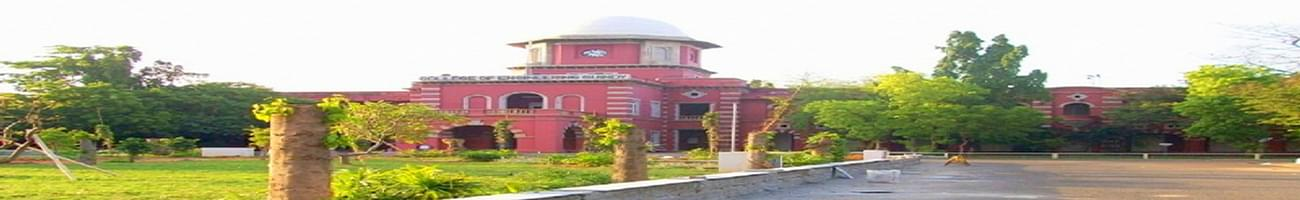 Sri Nandhanam Maritime Academy - [SNMA], Vellore