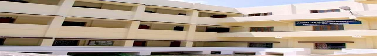 Annai JKK Sampoorani Ammal College of Nursing, Namakkal - Course & Fees Details
