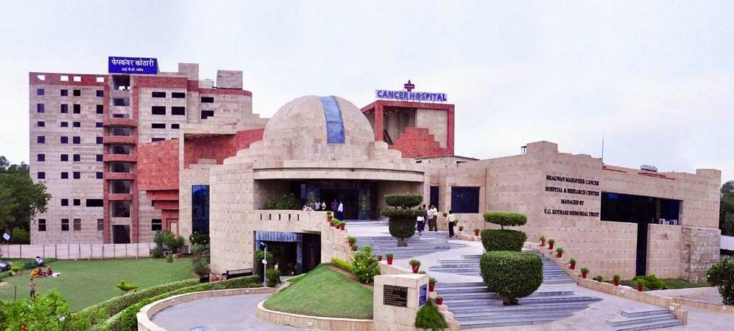 Bhagwan Mahaveer Cancer Hospital  & Research Centre - [BMCHRC]