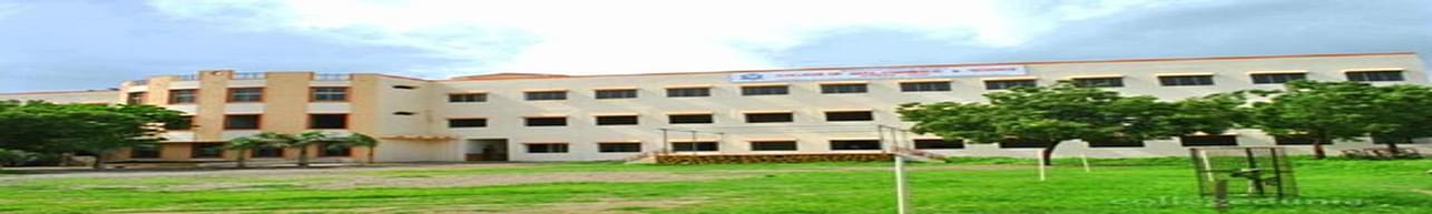 Dnyanopasak Shikshan Mandal's College of Arts Commerce and Science - [DSM-CACS], Parbhani